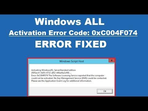 0xc004f074 windows 10